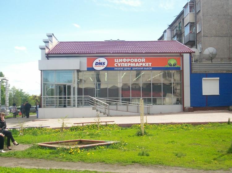 molodaya-bolshaya-popka