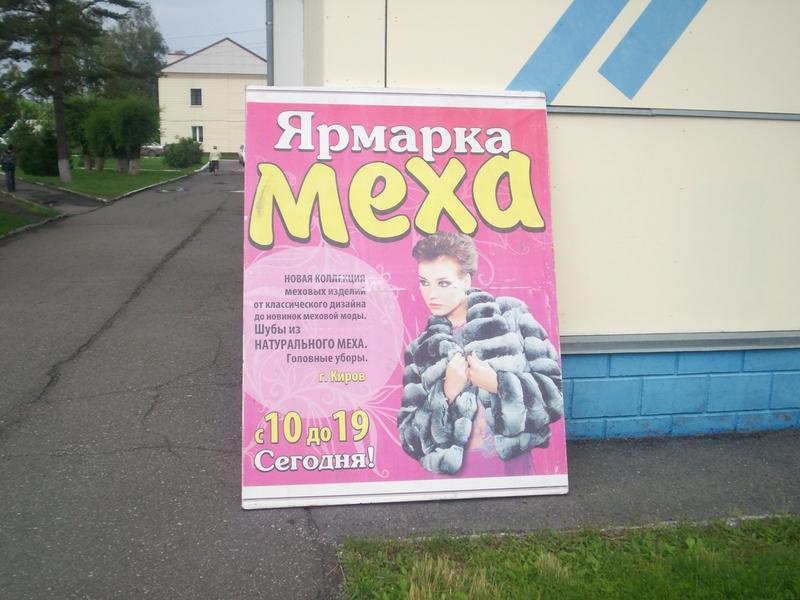 intimnie-tovari-v-belove-belovo-kemerovskaya-oblast